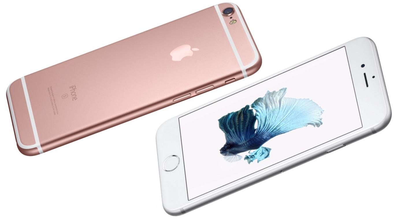 iPhone 6s Tanıtımı