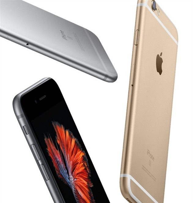 Apple iPhone 6S ile yine satış rekoru kırdı